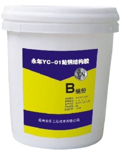 粘钢结构胶B